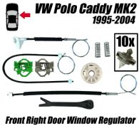 Window Regulator Repair Kit For VW CADDY MK2 Front Right Side 1995-2004 MKII Set